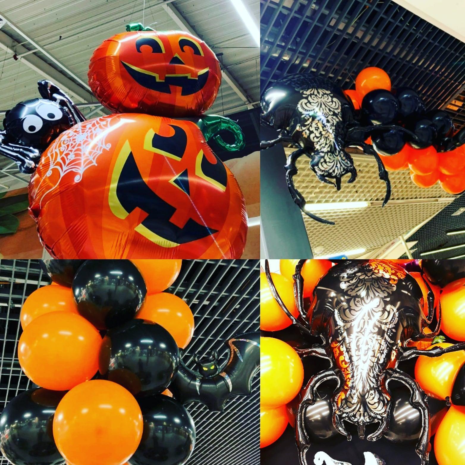 Ballon décoration halloween