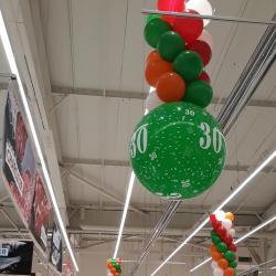 Ballon personnalisé Auchan 7 Sètes